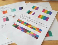 色彩講座のテキスト作り