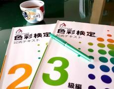 旭川高等技術専門学院の授業がスタートしました。