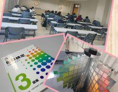 旭川高等技術専門学院の授業風景~かまってもらえない~